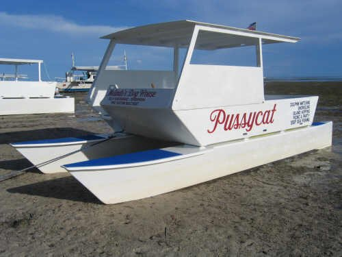 Aluminum boat builders philippines for Fishing boat manufacturers